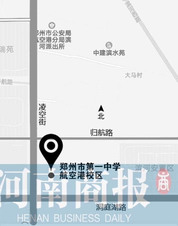 郑州一中航空港校区预计2020年招生,明年郑外、回中都要来