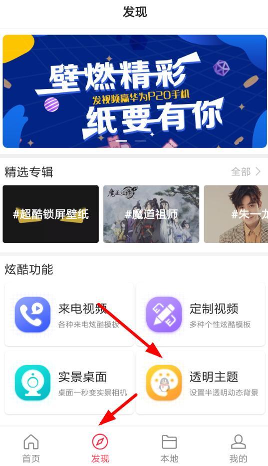 熊猫动态壁纸主题app下载|熊猫动态壁纸主题安卓... - 多多软件站