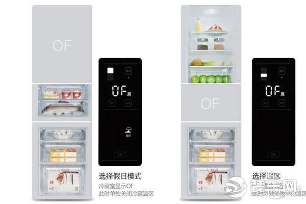 韩冰冰箱三门展示柜