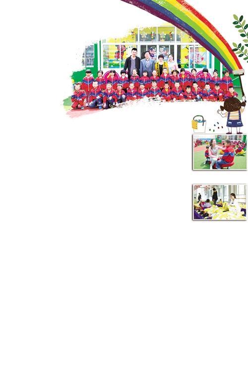 爱心无大小 点滴暖人心——记山东青岛市西海岸新区山前村民办公益幼儿园