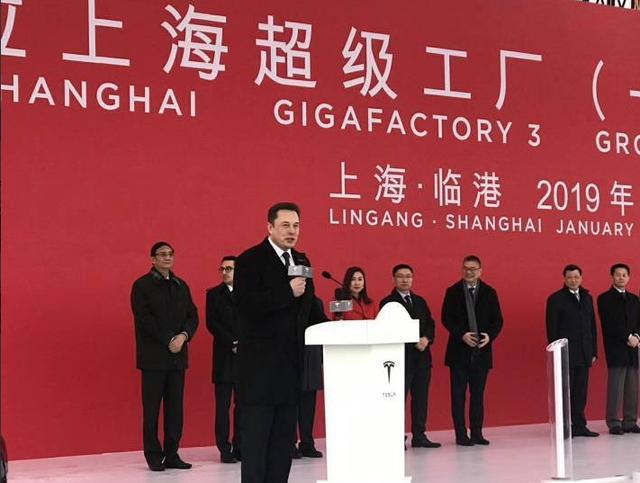 破土动工啦!特斯拉上海工厂开工典礼举行:马斯克亲自出席