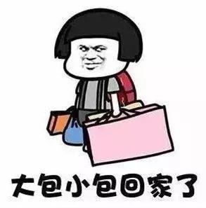 哈尔滨到桂林火车票