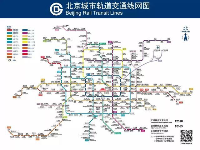 北京地铁1号线线路图 北京地铁1号线站点(图)-时刻表网