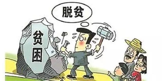 股转系统发布832家贫困县名单,云南最多(附名单)
