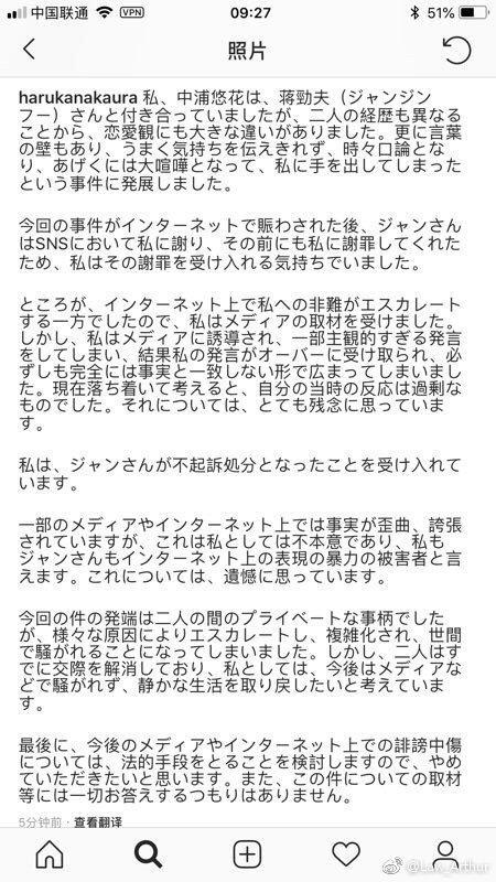 采菊悠生活 酵母β--葡聚糖_产品库_东方保健品网手机版