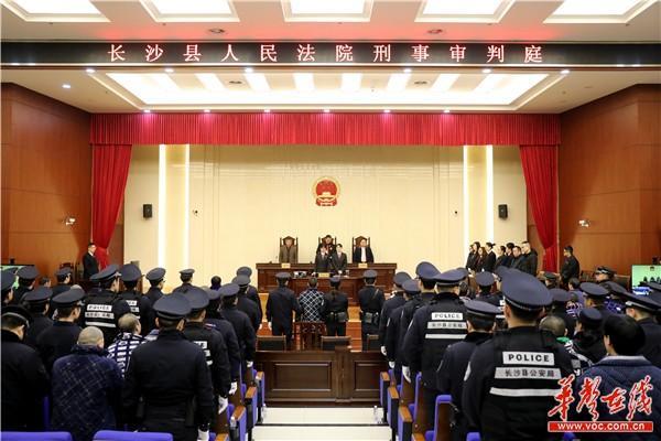 益阳1040传销案,正在通咠的头目、张浩亮个人资料(湖南省长...