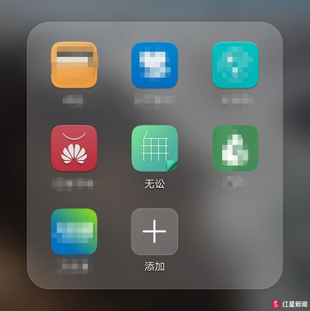 【无讼网络 好评度83%】无讼网络科技(北京)有限公司... - 职友集