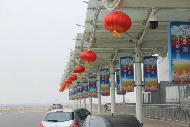 """东营机场:""""温暖旅客回家路"""""""