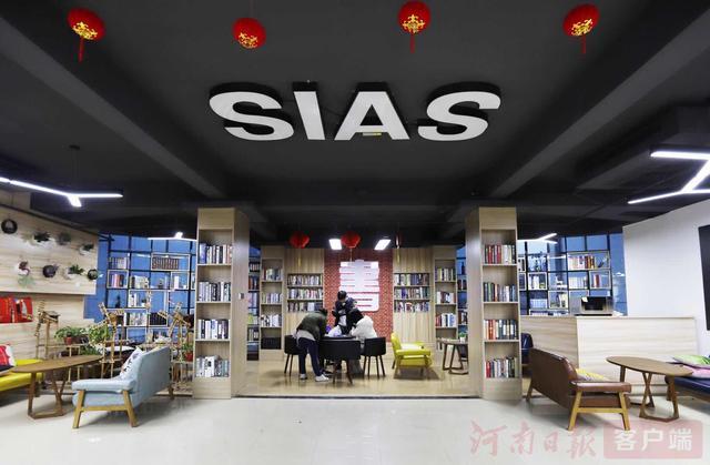 郑州西亚斯学院20周年校庆庆典隆重举行