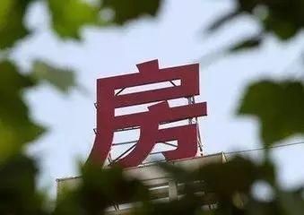 上海浦东房价