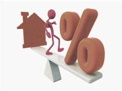 房子抵押贷款通过截图