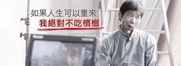 「软性毒品」背后的千亿帝国,是6000万中国人被反噬的人生