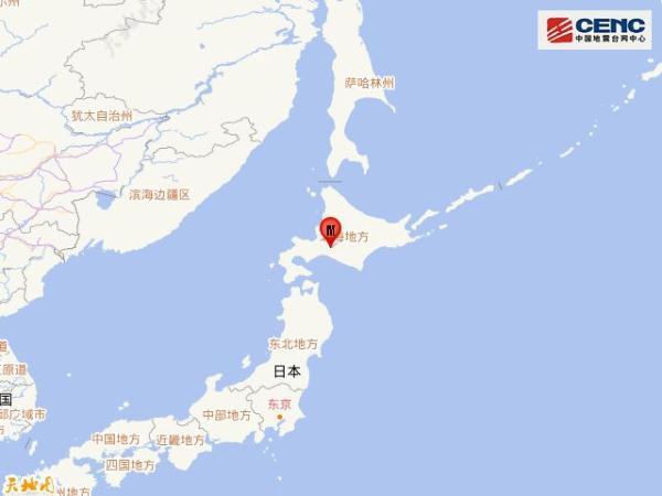 日本北海道地区发生5.5级地震