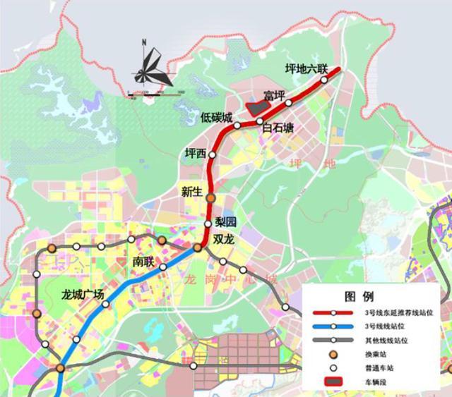 深圳地铁3号线线路图_运营时间票价站点_查询下载 - 地铁图