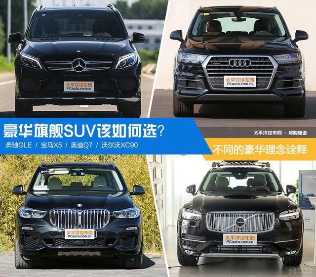 现代5新款车抢先看!途胜颜值暴涨,伊兰特加长超轩逸,9月底发布