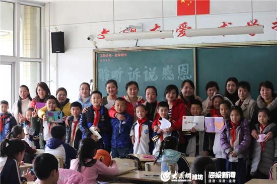 潍坊市工业学校