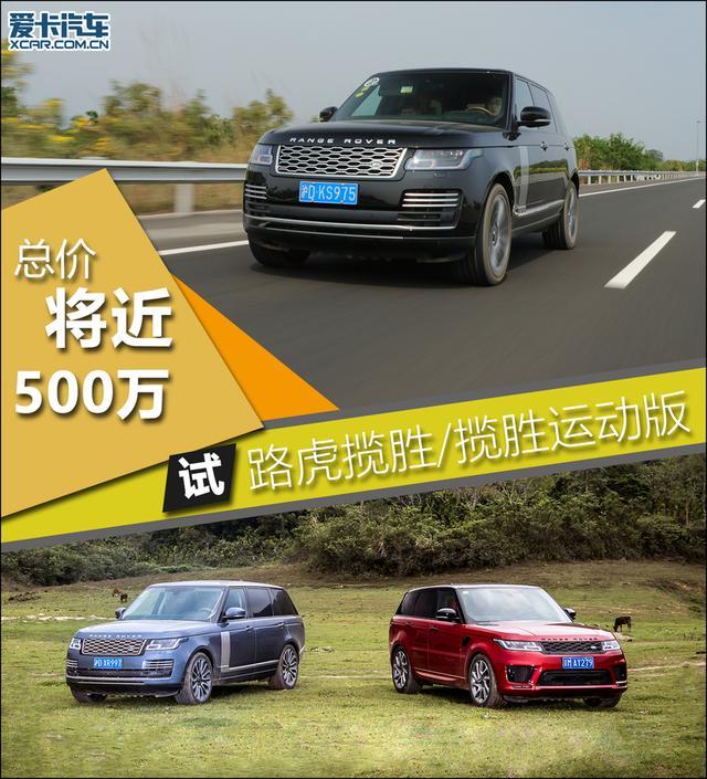 堪称一流奢华的后排,路虎揽胜5.0 V8巅峰创世加长,售价321.3万