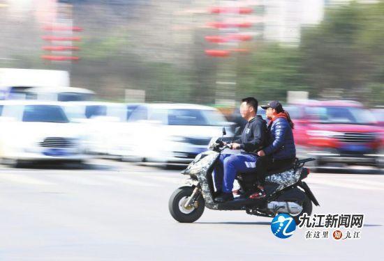 轻骑集团摩托车48cc助力车