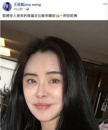 王祖贤14岁的照片