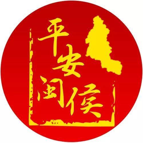 福州闽侯荆溪规划图