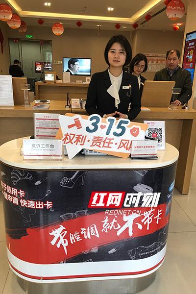 重庆平安银行网点