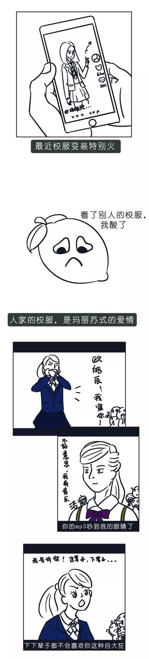 北京兒童校服
