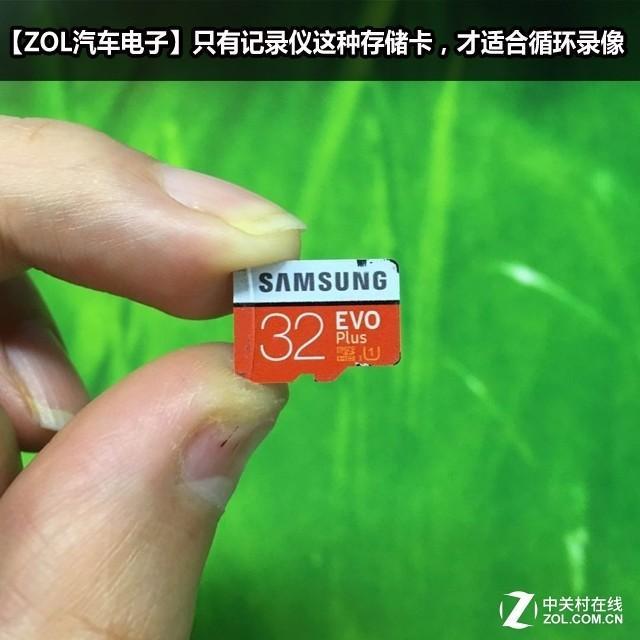 第1现场:高速内存卡 行车记录仪专用 32G内存卡【图片 ... -京东