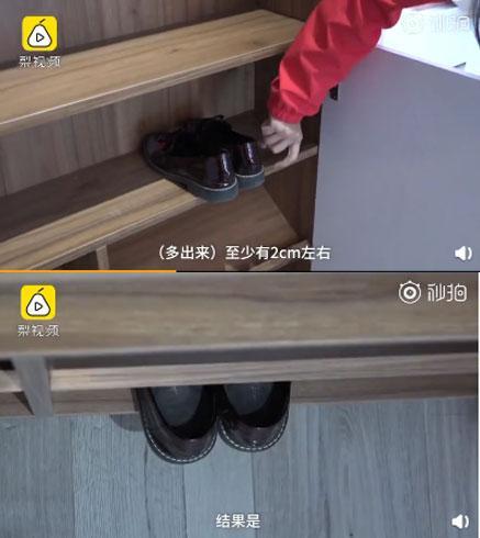 鞋碼uk5是多少碼