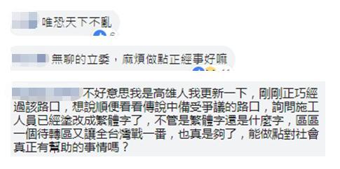 小銳說 深夜,台灣街頭上演荒誕一幕……