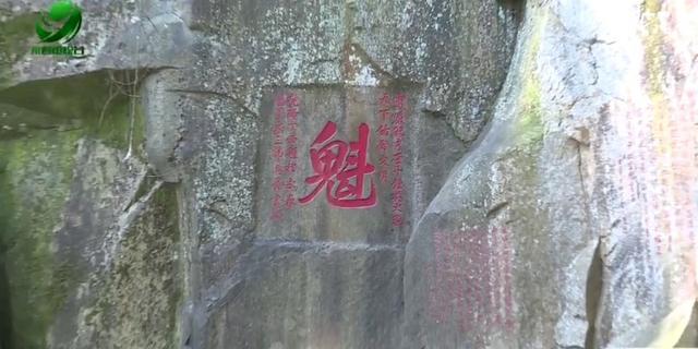 永春有一个隐于林中的千年古迹——魁星岩