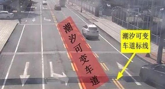 道路导向线是啥意思 - 汽车维修技术网