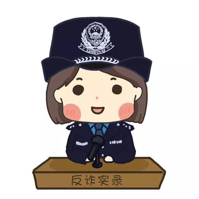 东莞反诈骗中心图片