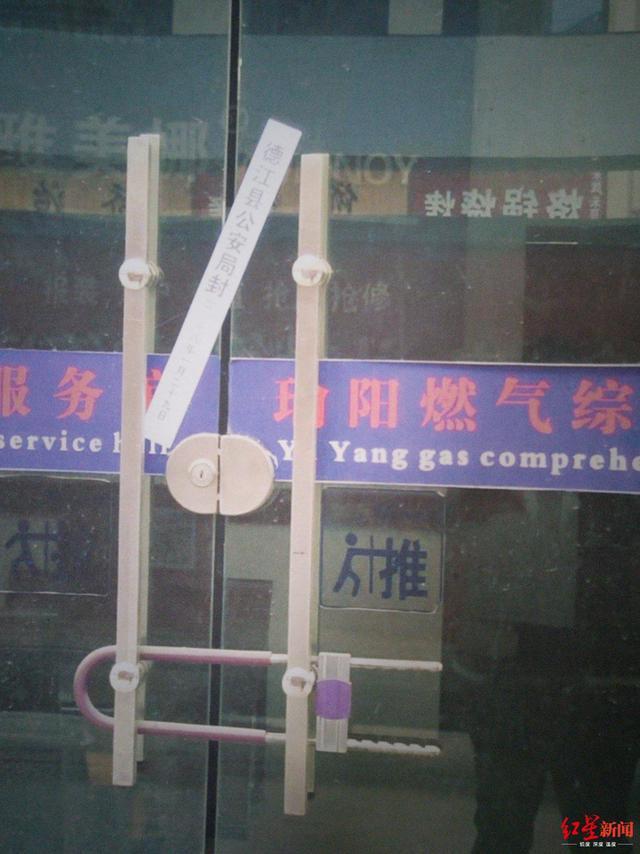 2009年第四批招商引资项目申报表.doc -max上传文档投稿赚钱-...