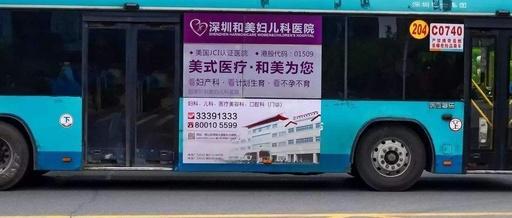 重庆不孕不育医院排名