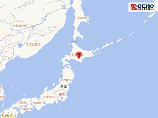 日本北海道地区发生5.3级地震