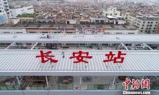 「关注」广州地铁十三号线首期有望年底开通!增城到市中心1小时可达