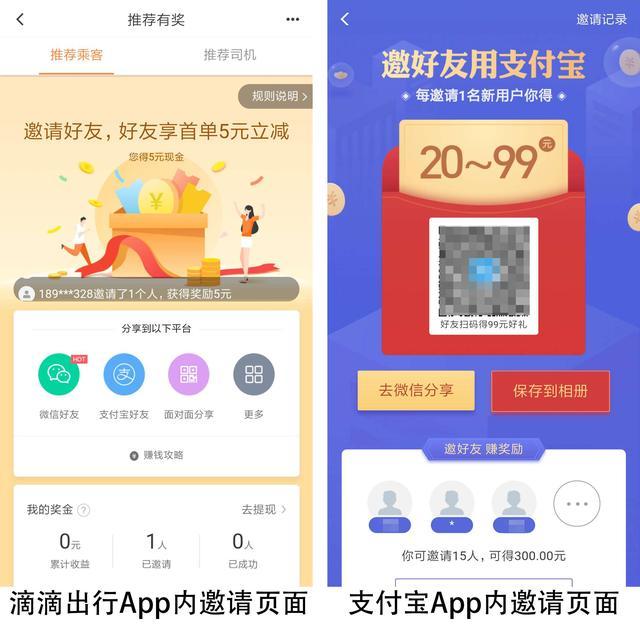 app推广的三大渠道与经验!插图15