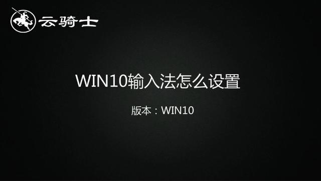 win10默认手机壁纸