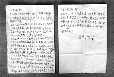 丁玲忆彭德怀:怕人闲话不敢说话--中国青年网 触屏版