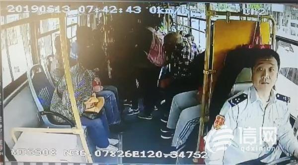 公交车强迫让座