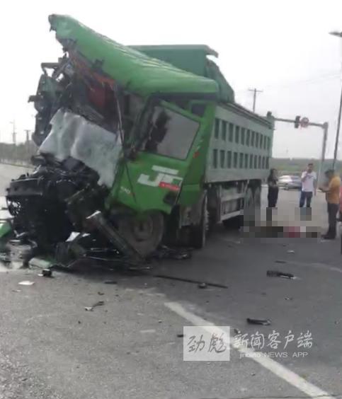 哈爾濱車禍4死