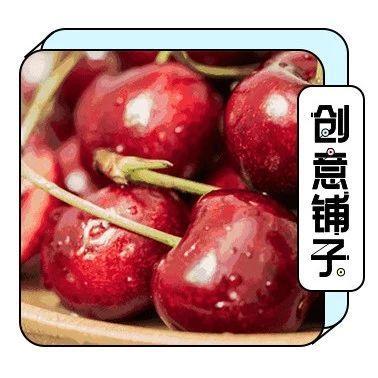 夏季水果图片卡通