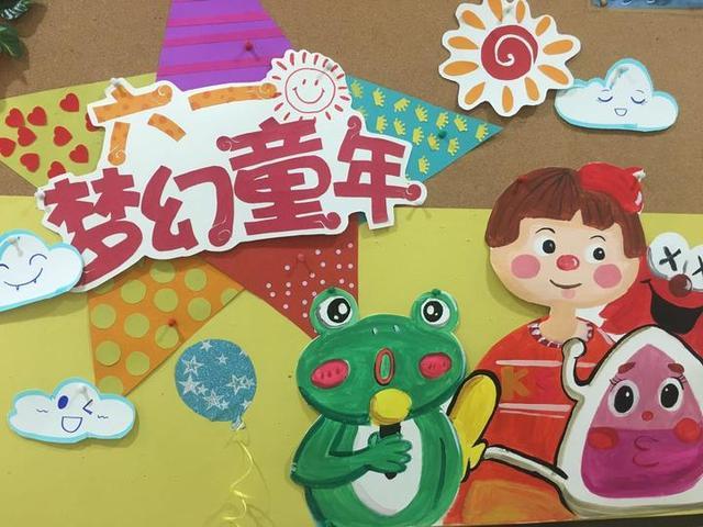 折翼天使也有幸福家 33岁的宁波市恩美儿童福利院首次举行开放日活动