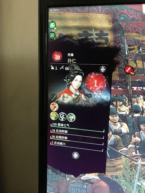 《全面战争:三国》女将P图过猛 国内外引热议 全面战争:三国 游戏资讯 第4张