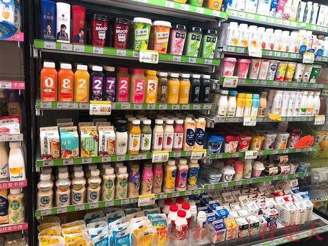 冷饮罐头 水果杯 专卖冷饮系列产品的!!有谁知道联系电话