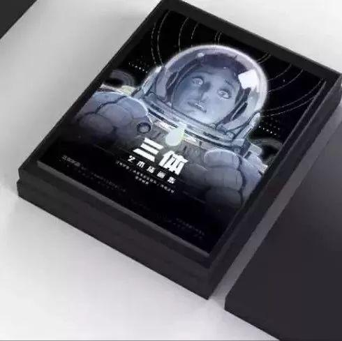 如果你喜爱《三体》,请别错过这本官方纪念画集