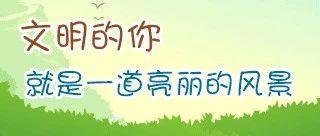 衡陽縣第六中學地址
