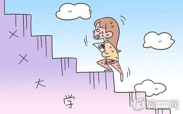 广州二本大学有哪些? 申请方