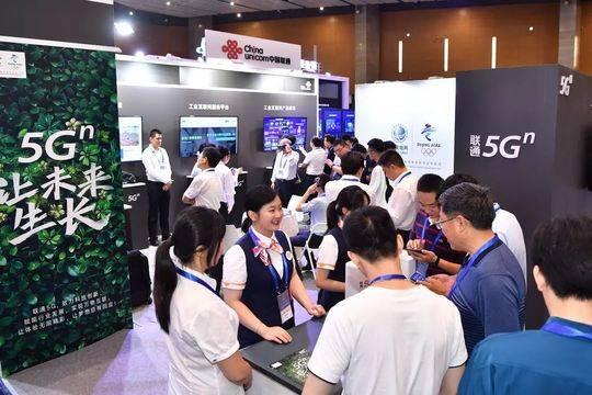 5G技术加速产业跨界融合 中国联通全力助工业企业创新转型升级