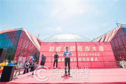 中快旅大浦海啸馆创三项世界记录今日盛大开馆_安徽频道_凤凰网